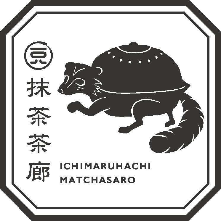 一〇八抹茶茶廊 新サイト
